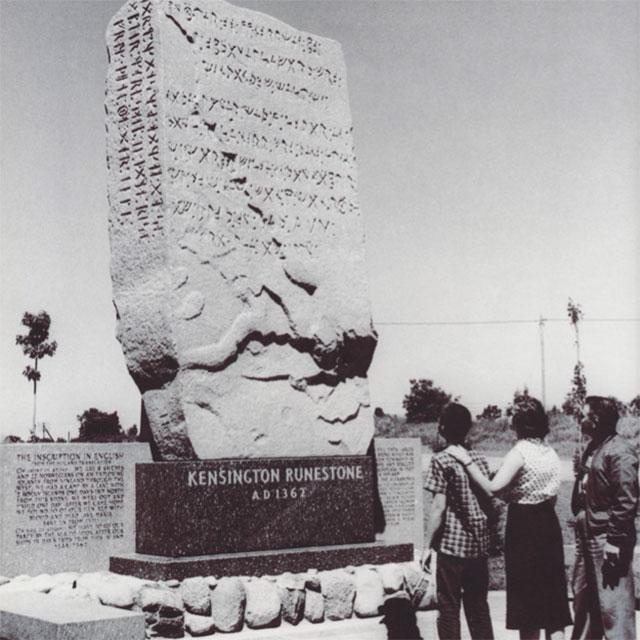The Kensington Runestone monument (larger than life-size)